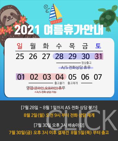 202107-400_HP.jpg